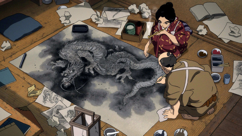 Miss Hokusai | Issue 141